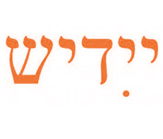 Yiddish webicon